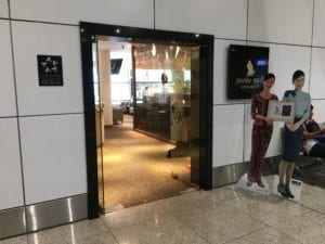 SilverKris Lounge Kuala Lumpur Eingang