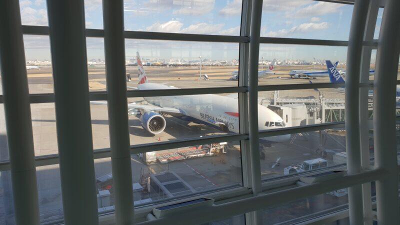 British Airways 777 Business Class Langstrecke 11
