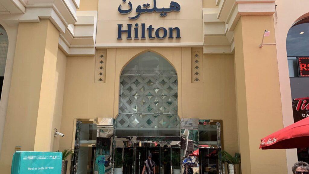 Zimmer Hilton Dubai The Walk 9