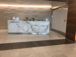 KAL Koren Air Lounge LAX Priority Pass 20
