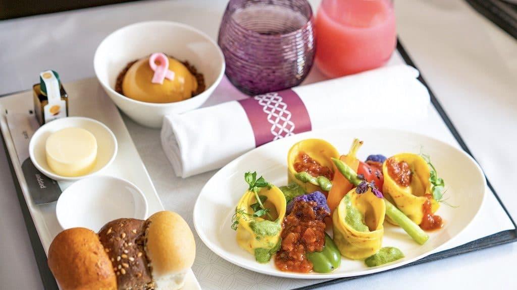 Qatar Airways Vegan Menu 1
