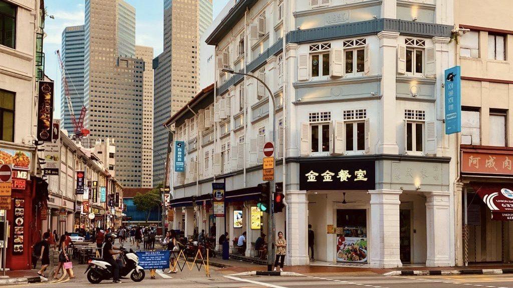 Singapur Straße
