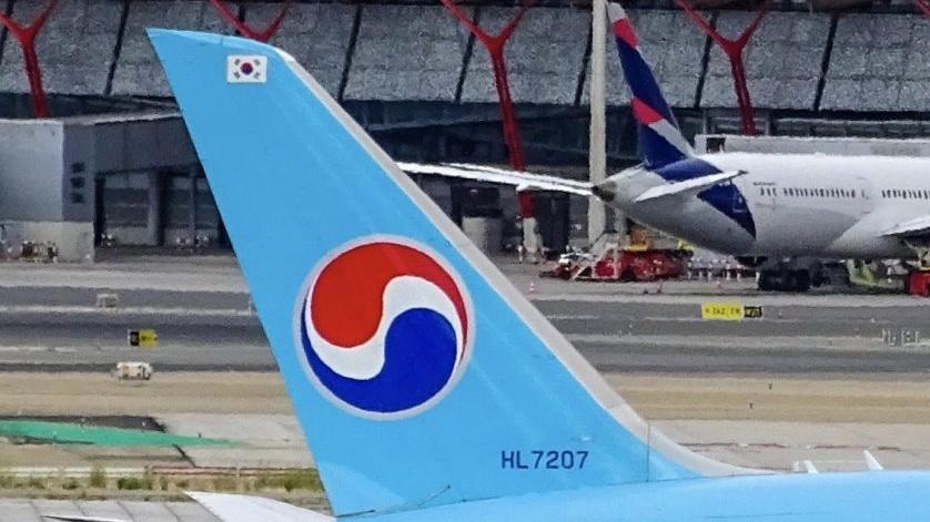 Korean Air 1 1024x819 Cropped