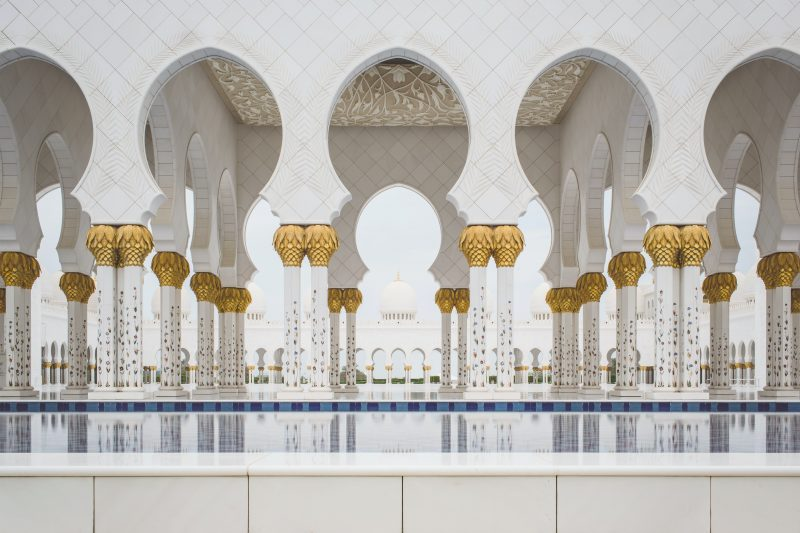 Abu Dhabi bild 1 Moschee