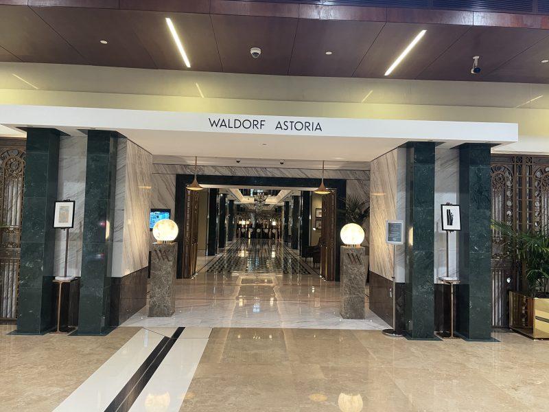 Waldorf Astoria Dubai International Financial Centre Eingangsbereich