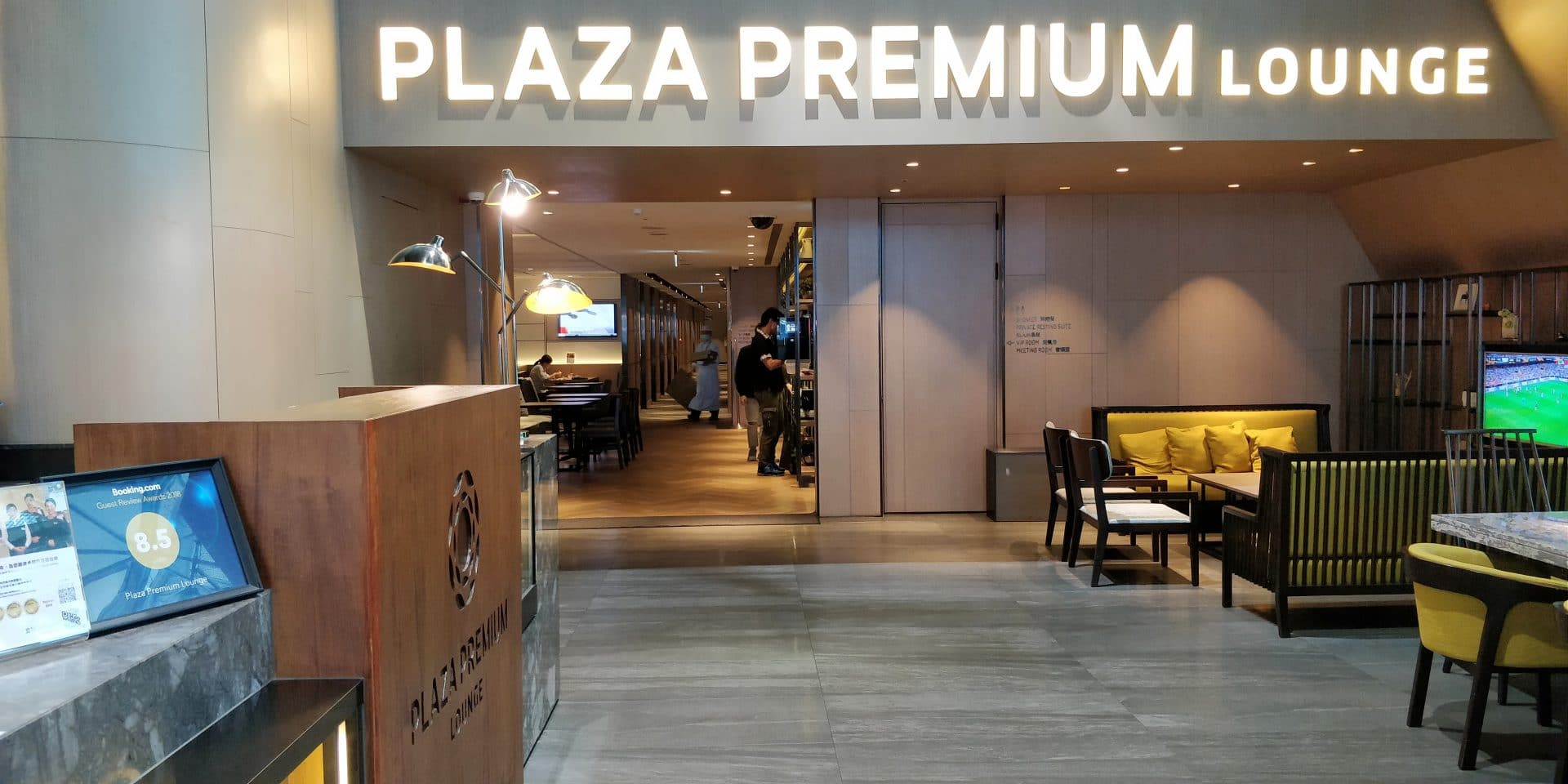 Plaza Premium Lounge Taipeh Terminal 2