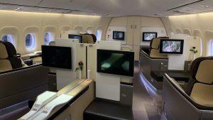 Lufthansa 747 First Class Cropped